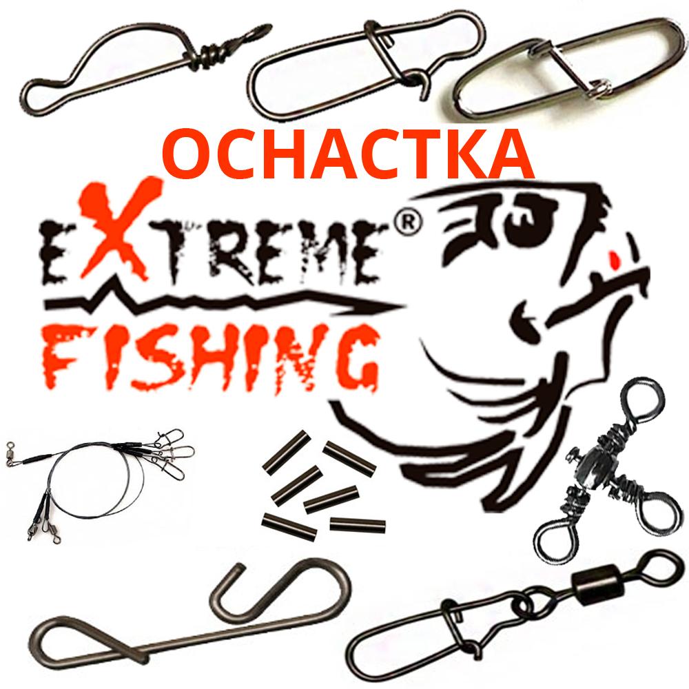 http://rybalkashop.ru//img/news_pictures/NP246OtLWAZVPWaCz6VtNhVA8k_extreme-fishing-nov.jpg