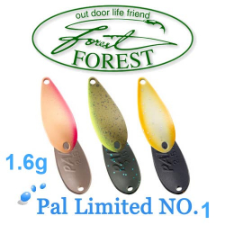 Forest Pal Limited NO.1 1.6g