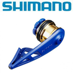 Shimano TH-202N Bobbin Winder O.BU