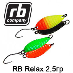 RB Relax 2,5гр.