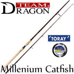 Dragon Millenium Catfish