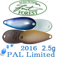 Forest Pal Limited 2016 2.5g