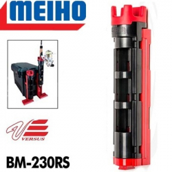 Meiho BM-230RS Black/Red