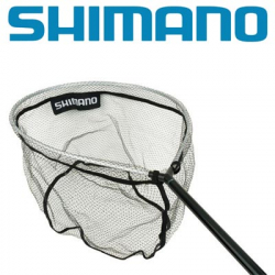 Shimano Competition Landing Net Large