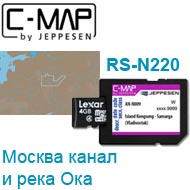 Карта C-MAP Lowrance RS-N220