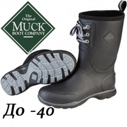Muck Boots Arctic Excursion Lace Mid AELM-000