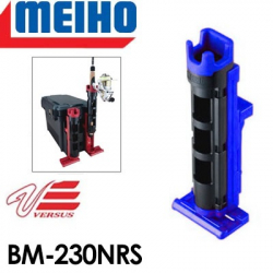 Meiho  BM-230NRS Black/Blue