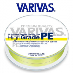 Varivas High Grade PE 200m Yellow