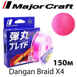 Major Craft Dangan Braid DBE4 150m Pink