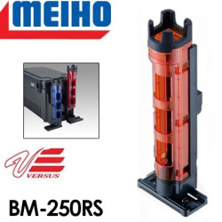 Meiho BM-250RS-Orange/Black