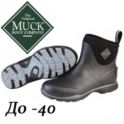Muck Boots Arctic Excursion Ankle AELA-000