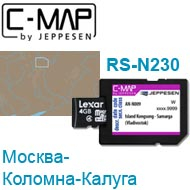 Карта C-MAP Lowrance RS-N230
