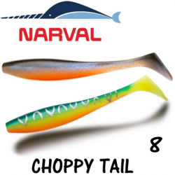 Narval Choppy Tail 8cm