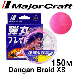 Major Craft Dangan Braid X8 150m Pink