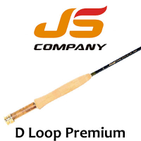 JSCompany D Loop Premium