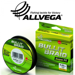 Allvega Bullit Braid 135м Hi-Vis Yellow