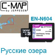 Карта C-MAP Lowrance EN-N604