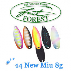 Forest 14 New Miu 8g