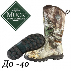 Muck Boots Pursuit Glory PGL-RTX