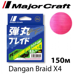 Craft Dangan Braid X4 DBL4 150m Pink
