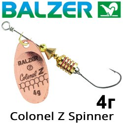 Balzer Colonel Z Spinner 4 гр.