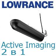 Lowrance Active Imaging 2 в 1 (000-14490-001)