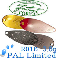 Forest Pal Limited 2016 3.8g