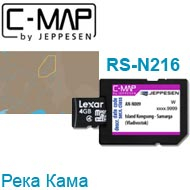 Карта C-MAP Lowrance RS-N216