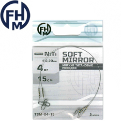 FHM Soft Mirror NiTi