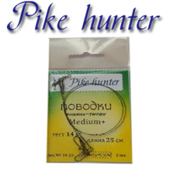 Pike Hunter Medium +
