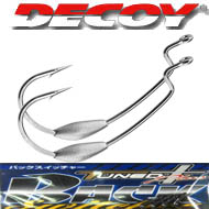 Decoy Worm 103