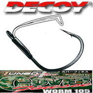 Decoy Worm 105