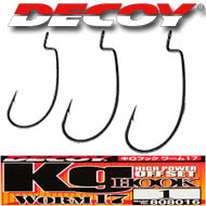Decoy Worm 17