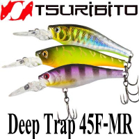 Tsuribito Deep Trap 45F-MR