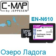 Карта C-MAP Lowrance EN-N610