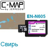 Карта C-MAP Lowrance EN-N605