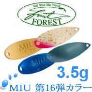 Forest Miu No.16 3.5g