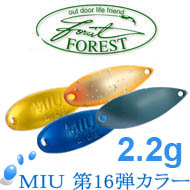 Forest Miu No.16 2.2g