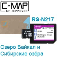 Карта C-MAP Lowrance RS-N217