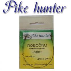 Pike Hunter Light +