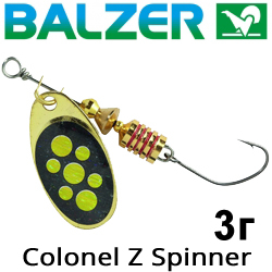 Balzer Colonel Z Spinner 3 гр.