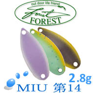 Forest Miu No.14 2.8g