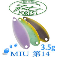 Forest Miu No.14 3.5g