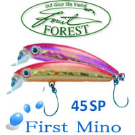 Forest First Mino 45SP