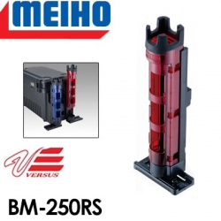 Meiho BM-250RS Red/Black