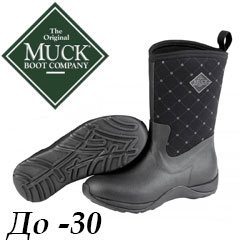 Muck Boot Arctic Weekend AWQ-000