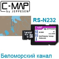Карта C-MAP Lowrance RS-N232