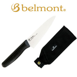 Belmont MC-097 Ceramic Knife 140WH