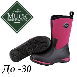 Muck Boot Arctic Weekend WAW-600