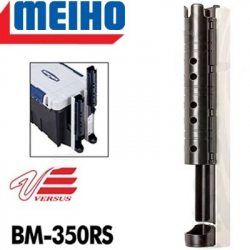 Meiho BM-350RS Black